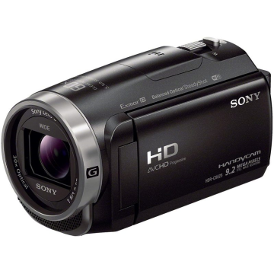 Videocámara Sony HDR CX625B